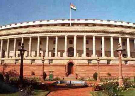Image result for pradhan mantri office