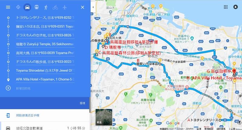 日本中部北陸自駕遊  七天六夜,從富山開始,暢遊金澤、高山、名古屋行程大公開
