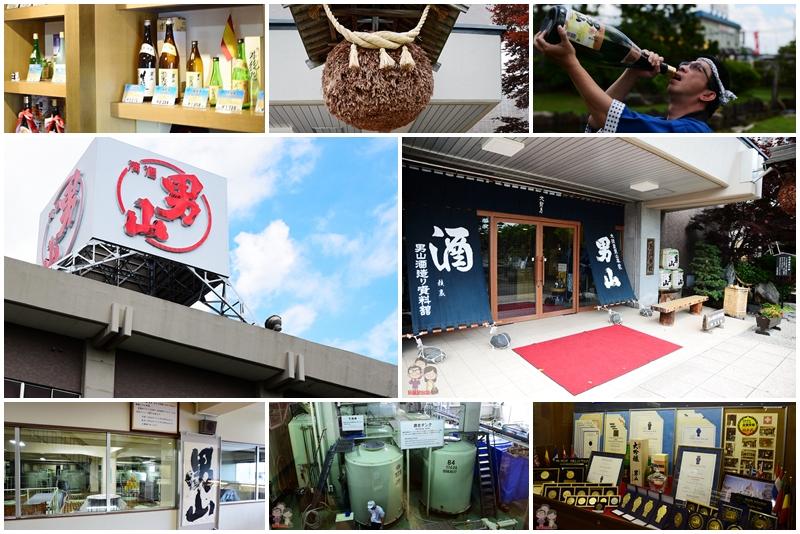 北海道旭川|男山酒造資料館