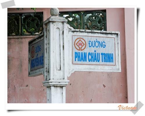 越南|會安古城