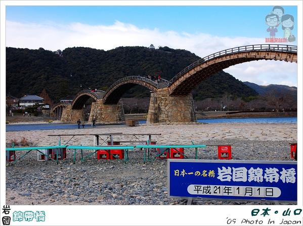 日本山口|飛舞の綵帶.錦帶橋