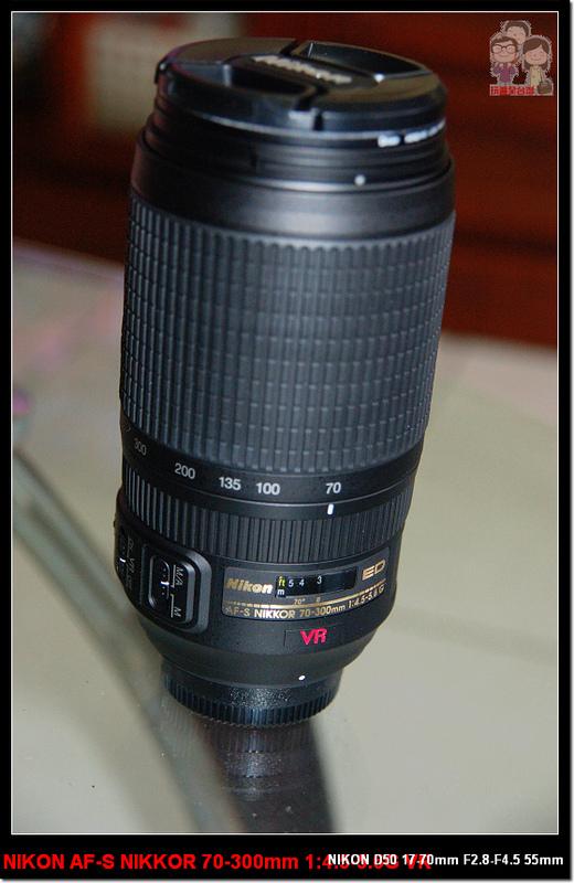 鏡頭開箱|NIKON 70-300mm VR