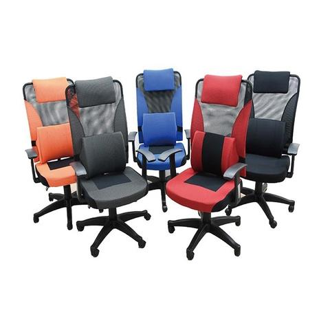 office chair with enlarged waist pillow