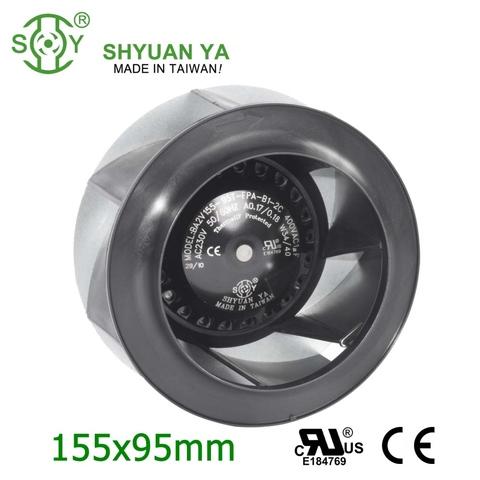 mini air blowing centrifugal exhaust