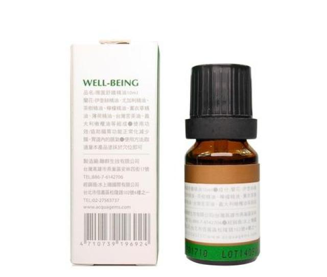 Don Du Ciel Orchid Well Being Body Essential Oil
