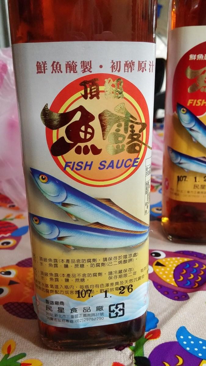 臺灣的好魚露 民星頂級魚露 – im5481
