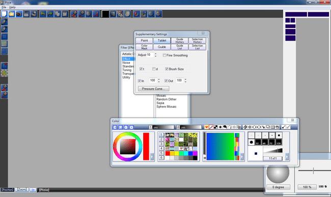 免費影像處理軟體 Pixia01