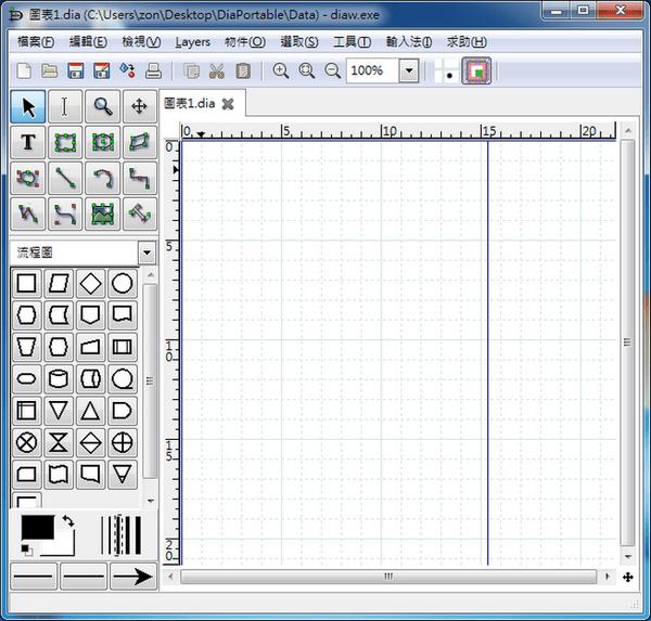 免費可取代visio的軟體 Dia01