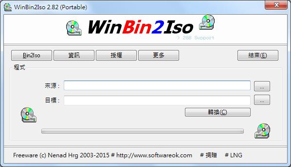 BIN轉ISO 映像檔轉檔工具 WinBin2Iso01