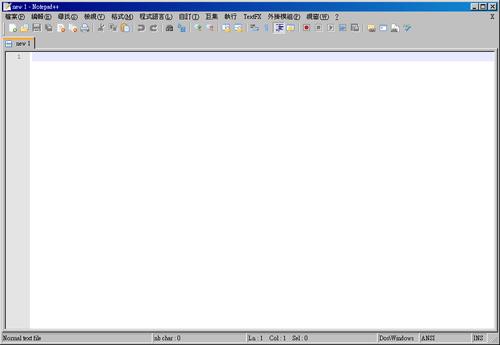 notepad++ 代碼編輯器 安裝版