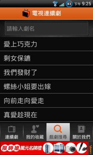 電視連續劇05