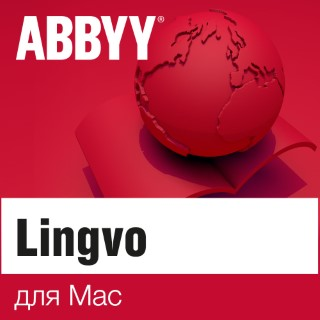 ABBYY Lingvo European 1.11.4 For Mac