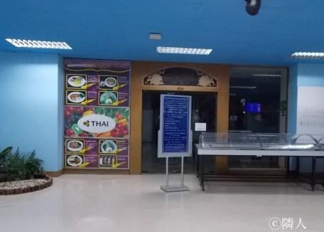 タイ空港レストラン