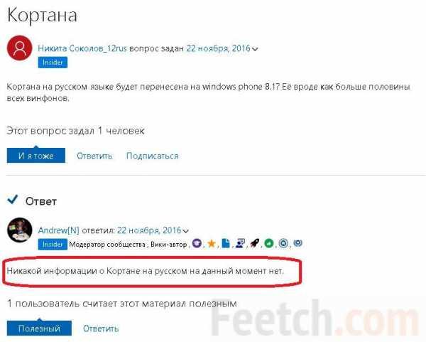 Голосовой помощник на пк на русском. Виртуальный ассистент ...