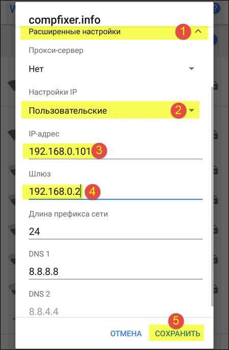Как узнать айпи адрес своего телефона. Как узнать IP-адрес ...