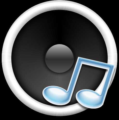 Музыка на компьютере. Программы для прослушивания музыки ...