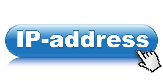 Поиск ip адрес. Как найти человека по IP-адресу