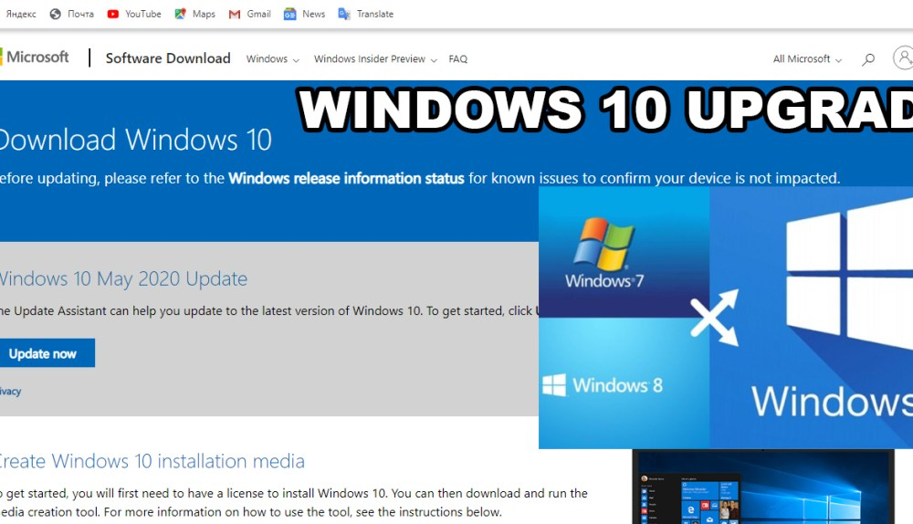COMPLETE GUIDE ON HOW TO UPGRADE TO WINDOWS 10