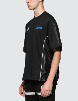 Undercover S/S T-Shirt
