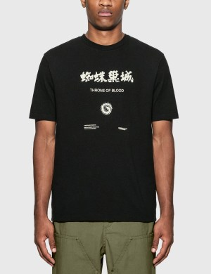 Undercover Throne of Blood Oversized T-Shirt