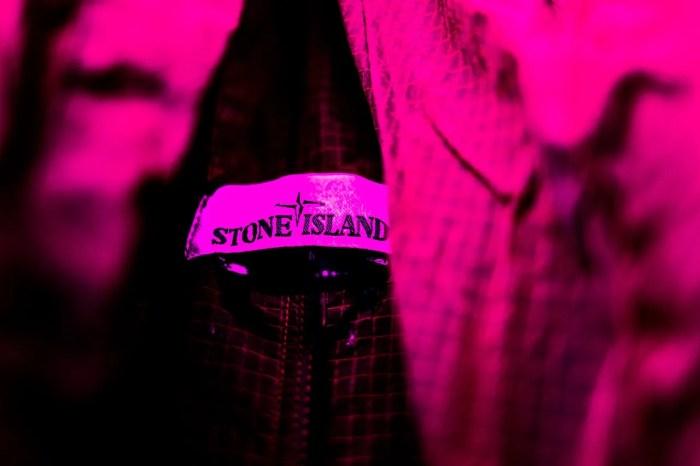揭开石岛实验分支的神秘面纱