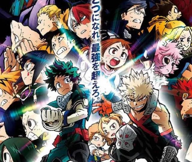 My Hero Academia Heroes Rising English Trailer Hypebeast