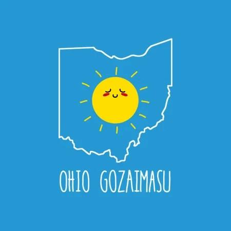 Risultati immagini per Ohio Gozaimasu