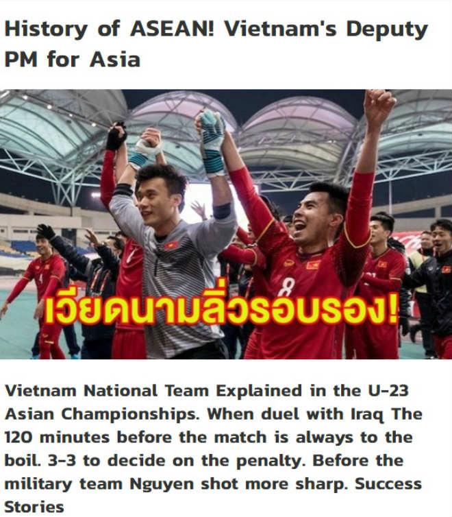 """U23 Việt Nam tạo """"đại địa chấn"""": Báo Qatar có cách hạ """"xe bus"""" Park Hang Seo - 8"""