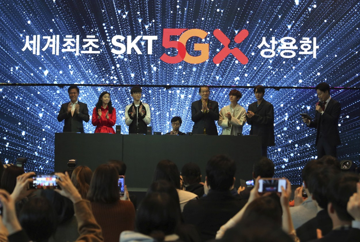 A media showcase for 5G services in Seoul