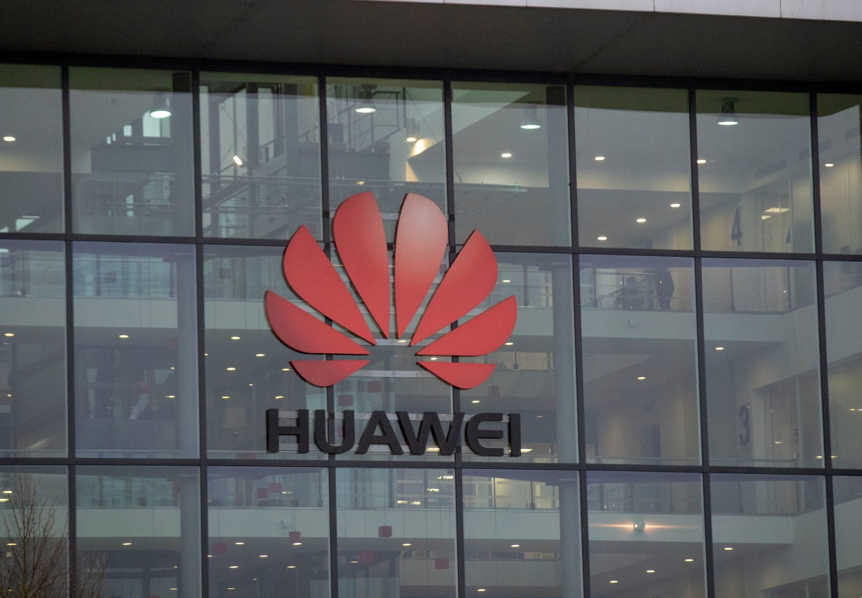 The UK headquarters of Huawei
