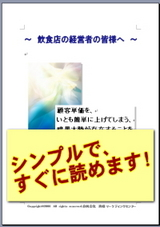 fb8a995f.jpg