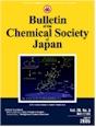 日本化学会誌