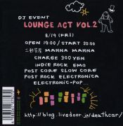 lounge act vol.2 flyer