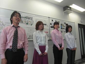 町田グループ課題-1