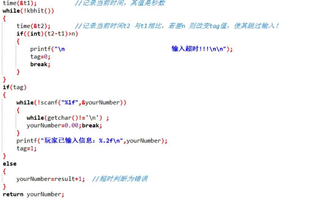 函數3 - IT閱讀