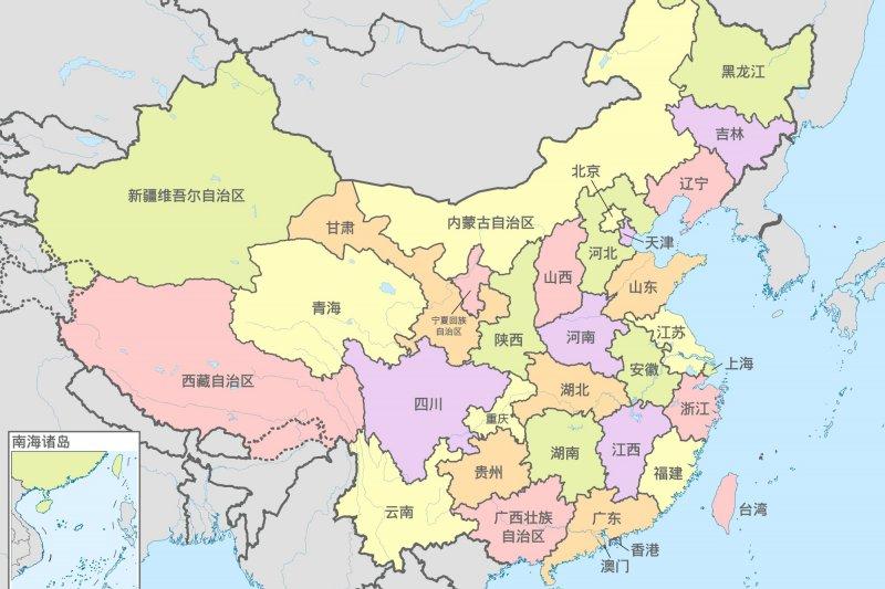 翻開中國地圖 各個省分為什麼會長這個樣子?省界是如何劃分的? - 歷史討論 - 伊莉討論區