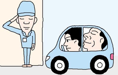 [뉴스 TALK] 대우조선 임원들 국산 輕車 '모닝' 타는 까닭은