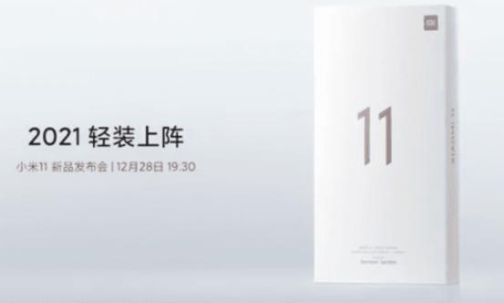 애플이 강남에 간다 … 삼성 · 샤오 미도 스마트 폰 충전기를 꺼내는 이유