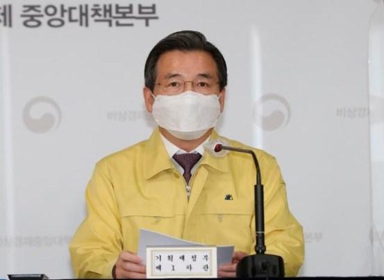 """김용범 과학 기술부 차관,""""올해 노동법 제도 개선 논의가 빠르게 진화 할 것"""""""