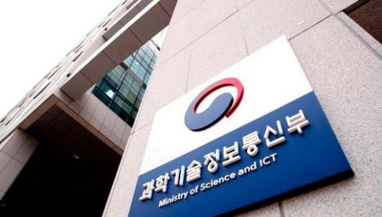SKT 과학 기술부 … '온라인 전용'5G 중저가 요금제 승인