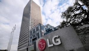 [단독] LG 화학은 배터리가 없지만 2000 억원을 투자 해 '바이오'육성에 집중
