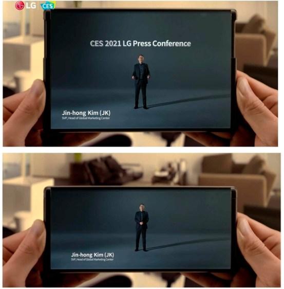 [단독] 스마트 폰 접는 LG 전자, 롤러 블폰 출시