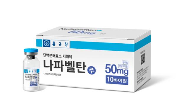 종근당의 '나 파벨 탄', 국내 2 위 코로나 치료제로 부상 … '코로나 중증 / 변이 치료제'