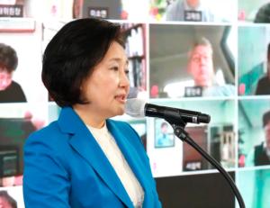 """박영선 """"민주당에 LH 사건에 대한 특별 기소 제안… 아니, 실패하지 않을 이유가 없다"""""""