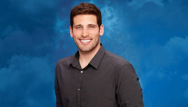The Bachelorette Cast Revealed The 26 Guys Competing