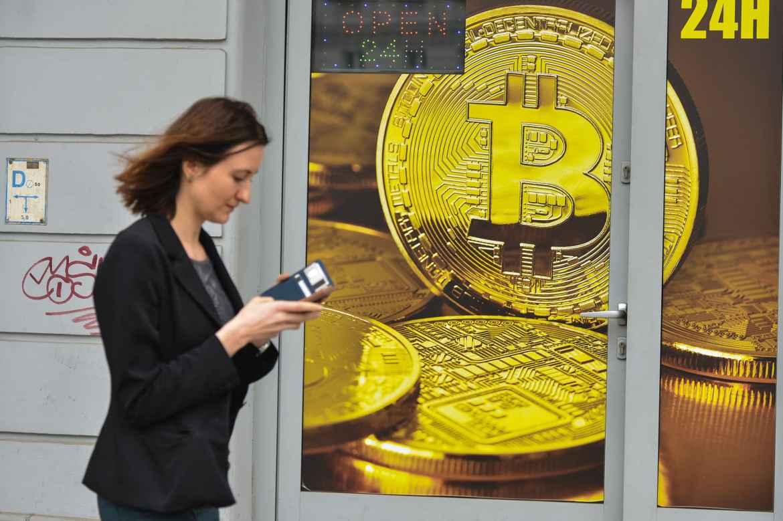 GP: Bitcoin exchange shop 180404