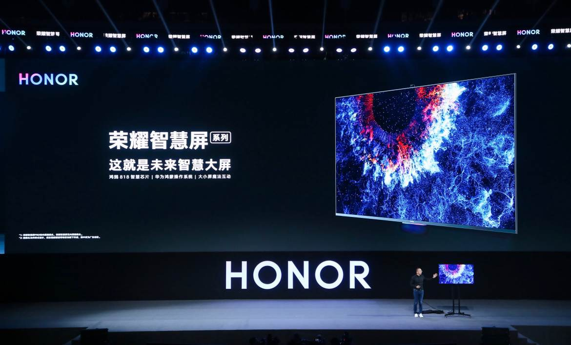 Smart tv huawei