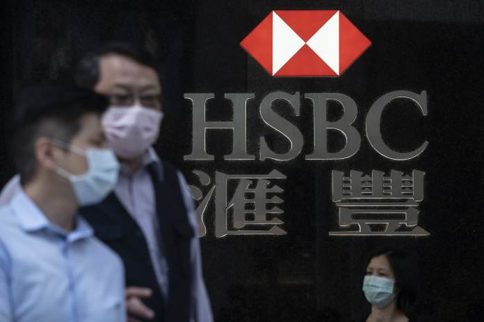 HSBC shares in Hong Kong up 2% after pre-tax profit in the first quarter beat expectations | Latest News Live | Find the all top headlines, breaking news for free online April 27, 2021