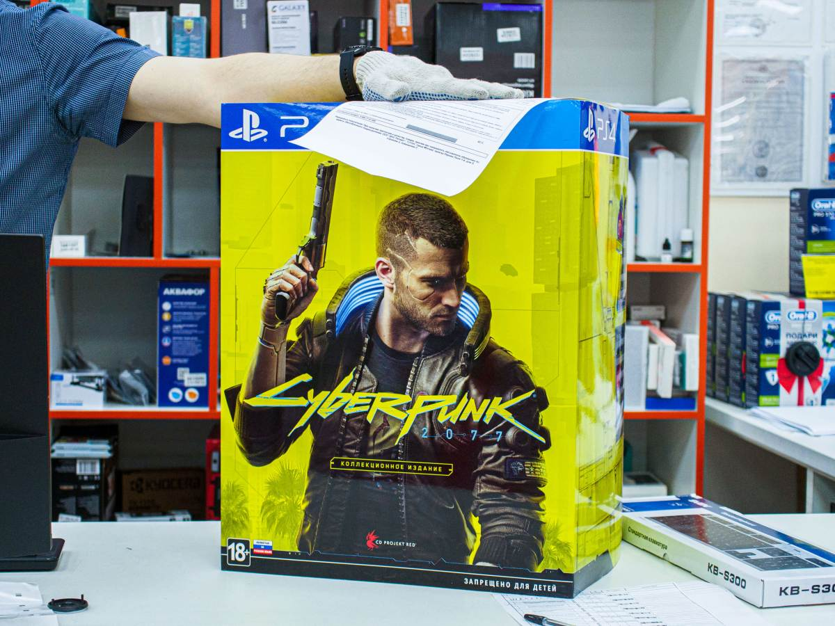 A box with the Sony PlayStation 4 Cyberpunk 2077 Collector's Edition on the counter.