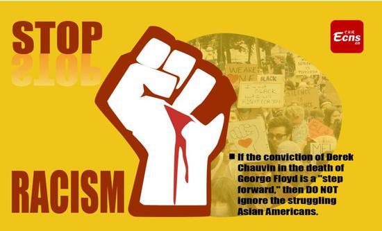 A luta contra a discriminação racial na América está longe de terminar.  (Foto desenhada por Yao Lan)